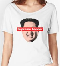 Supreme Leader Un - Kim Jong Un Parody T-Shirt Women's Relaxed Fit T-Shirt