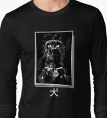 pro dog picture framed Long Sleeve T-Shirt