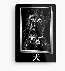 pro dog picture framed Metal Print