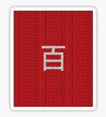百 - Red and White Sticker