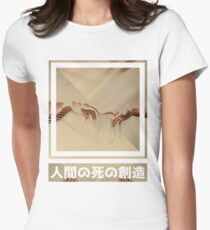 The Creation Women's Fitted T-Shirt
