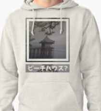 The Shack Pullover Hoodie
