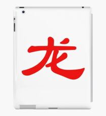 Chinese characters of Dragon iPad Case/Skin