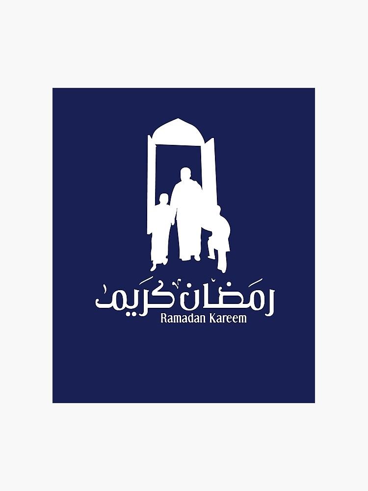 169387a1 Ramadan Eid Mubarak Muslim Islam T-Shirt & Gifts