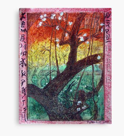 """Van Gogh's Copie """"Japonaiserie: Trees in Bloom"""" par Moi Canvas Print"""