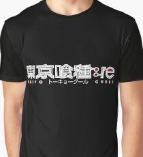 Camiseta gráfica Tokyo Ghoul: Re Logotipo | Blanco
