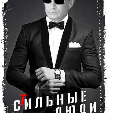 Putin Russia by Funny-stuff
