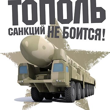 Russia weapon Topol Putin by Funny-stuff