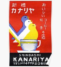 1930 Canary Tea Room Japan Poster
