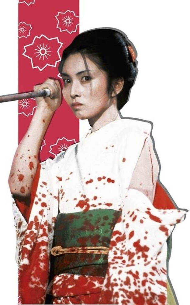 Lady Snowblood by Martstore