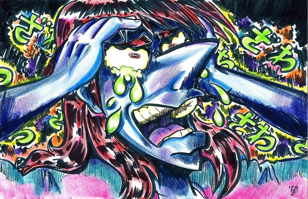 Kuyashi by Bryan Barney