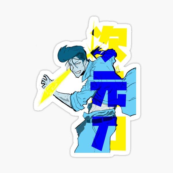 Spirit Sword Sticker
