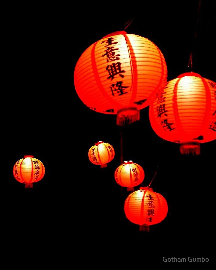 Red Lanterns by Dreebs