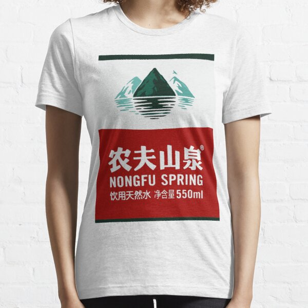 Nongfu Spring Essential T-Shirt