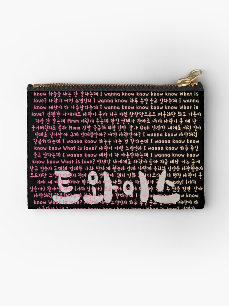 'Twice What Is Love Lyrics Shirt Kpop' Zipper Pouch by kpopred