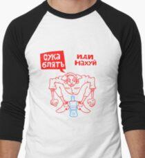 Gopnik Men's Baseball ¾ T-Shirt