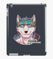 Flint the Wolf iPad Case/Skin