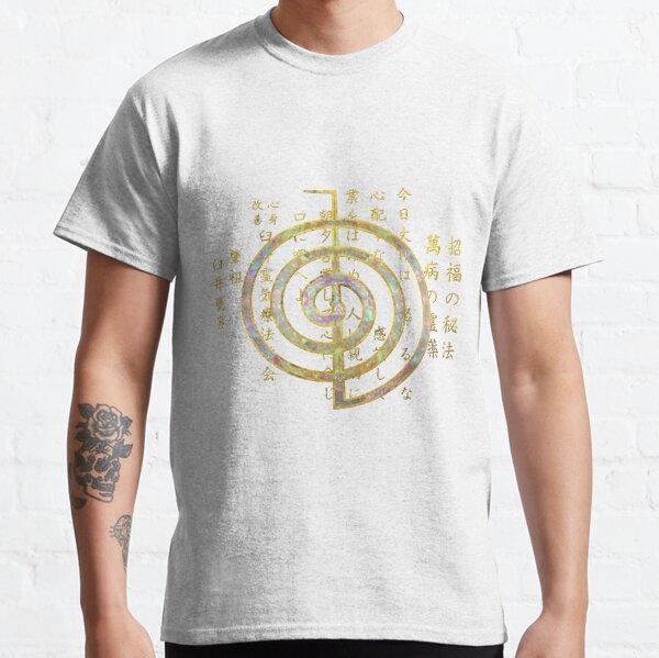 Gold Choku Rei Symbol and Reiki Precepts Classic T-Shirt