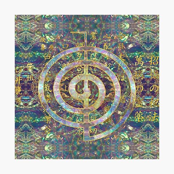 Gold Choku Rei Symbol and Reiki Precepts Photographic Print