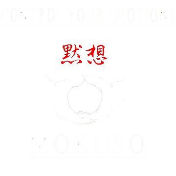 Kyokushin style - with the inscription of the mosquito, control your emotions by BacksDesign