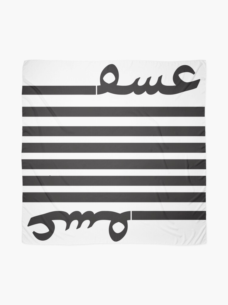 Alternate view of Persian Typography, Persian Calligraphy, Love 01  Scarf