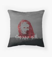 Allo Beirut Throw Pillow