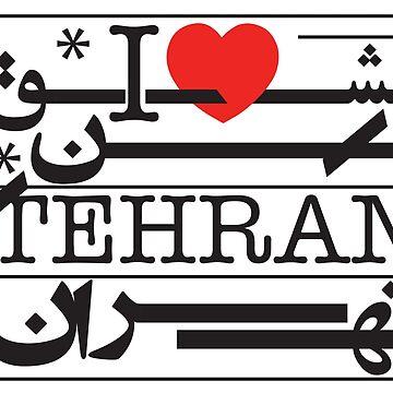 I Love Tehran, Persian Typography, Persian Calligraphy by EraserStudio