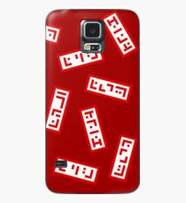 Mokou's Paper Charms Case/Skin for Samsung Galaxy