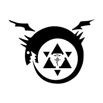 Homunculus Ouroboros Symbol by goodgoodgoofboy