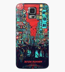 Blade Runner Case/Skin for Samsung Galaxy