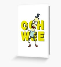 Mr. Poopybutthole Greeting Card