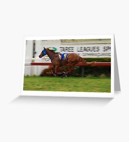 Riderless Horse Greeting Card