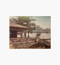 Haruna Lake tea house Art Board