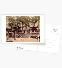 Bronze portal, Nikko Postcards