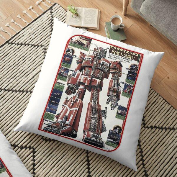 BIG DAI X Floor Pillow
