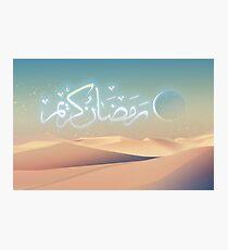 Das Flüstern in der Wüste (für Ramadan 2018) Fotodruck