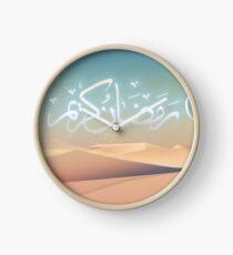 Das Flüstern in der Wüste (für Ramadan 2018) Uhr