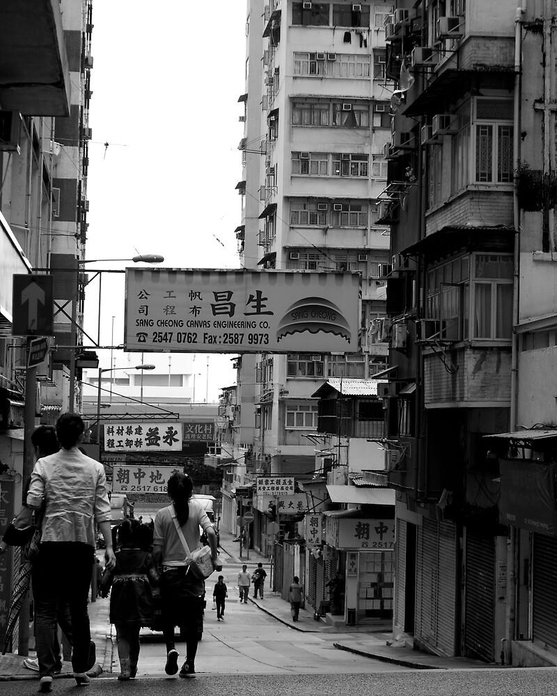 Hong Kong by Danielle Knox