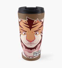 Khan the Tiger Travel Mug