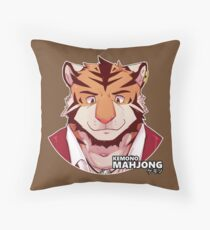 Khan the Tiger Throw Pillow
