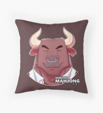Farley the Bull Throw Pillow