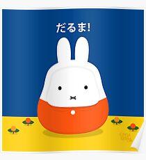 Daruma Miffy Poster