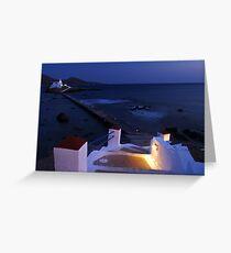 Agios Isidoros Greeting Card