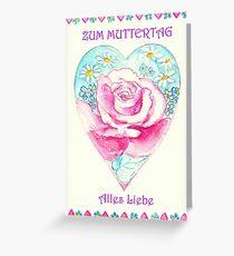 ZUM MUTTERTAG ALLES LIEBE - Romantisches Herz mit Pink Rose und kleinen Margaritten Greeting Card