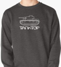 military tank silhouette funshirt for airsoft, paintball, gotcha and lasertag Pullover
