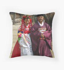 Korean Wedding Parents Throw Pillow