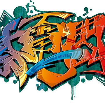 Japanese KANJI Graffiti SHIDENISSEN by TurkeysDesign