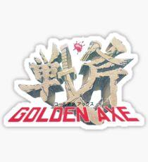 Golden Axe Japanese  Sticker