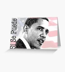 Si Se Puede Greeting Card