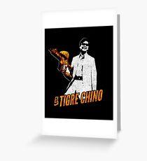 El Tigre Chino - Community Greeting Card